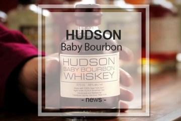 Bottle shot from GreatDrams Hudson Baby Bourbon review