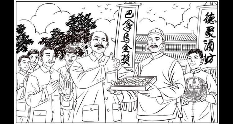 Hengshui Laobaigan