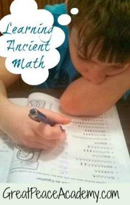 Learning Ancient Math