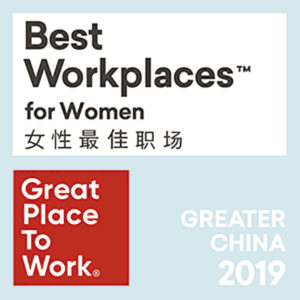 TE Connectivity - GPTW Greater China