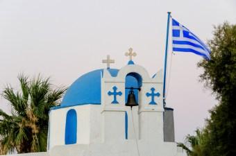 Paros, Parikia, Greece