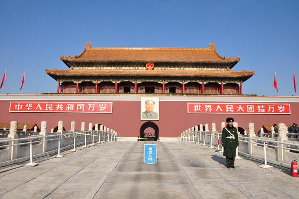 Tiananmen Square, Masoleum Mao Ze Dong, Beijing