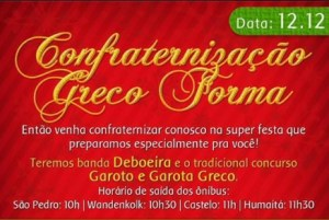 convite-confraternizacao-greco-forma