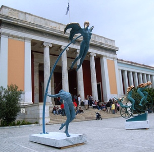 national-archeological-museum