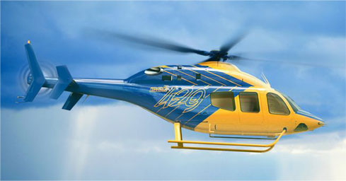 Helicopter Transfers provided by AEGEAN THESAURUS
