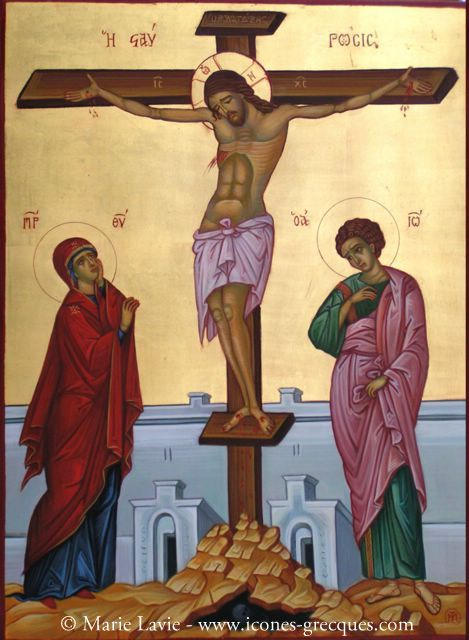 Image result for icon jesus death