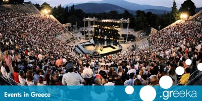 Greece festivals and events holidays in the islands ...
