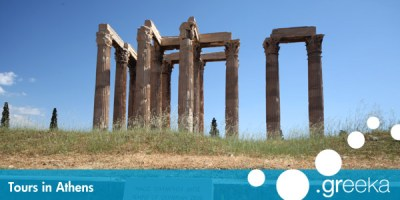 Tours in Athens, Greece: Discover 28 Tours - Greeka.com