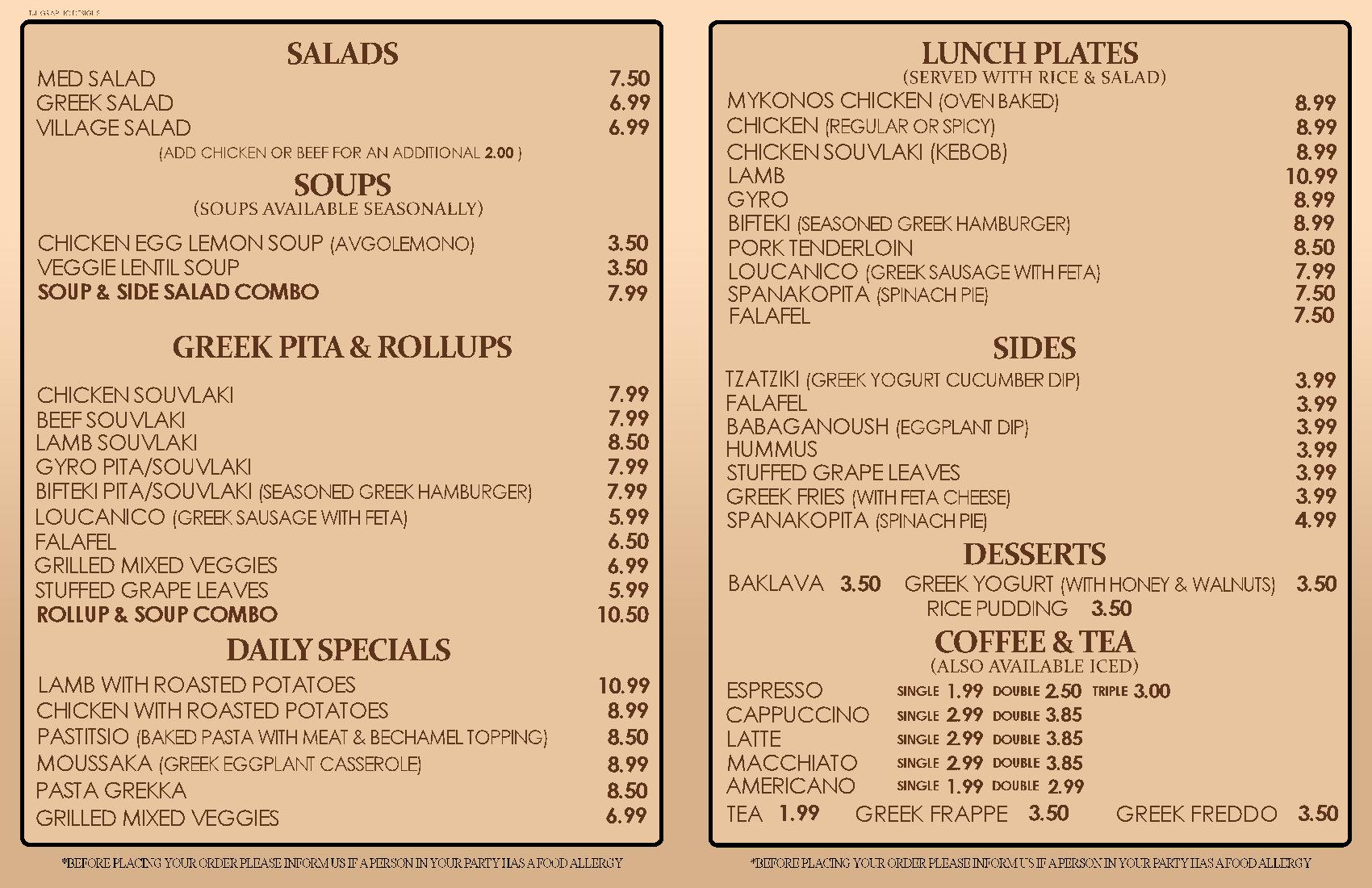 Cafe Med Greek And Mediterranean Restaurant Boston MA