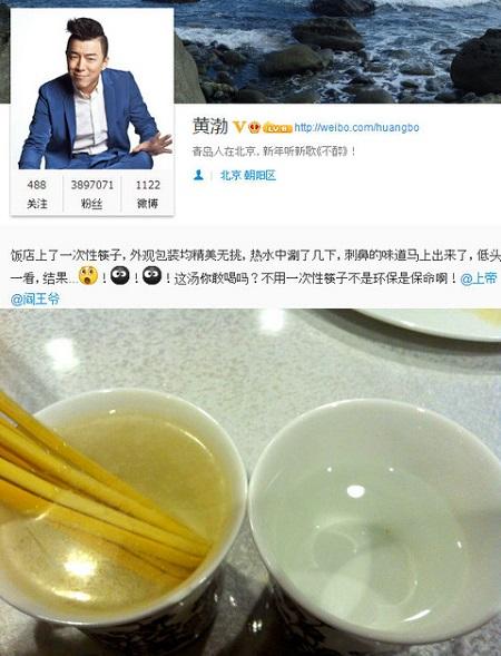 Bețișoarele chinezești elimină chimicale în mâncare
