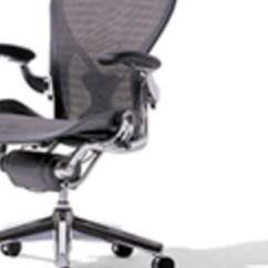 White Aeron Chair Cover Rentals Burlington Ontario Herman Miller S Iconic Goes Cradle To Greenbiz Was Launched 15 Years Ago Millions Of Copies The Have Been Sold And Even Holds A Spot In New York Museum
