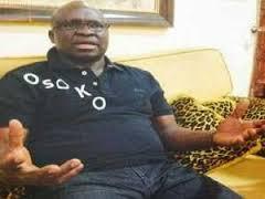 Ekiti Governor, Ayo Dele Fayose