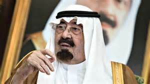 Late Saudi King Abdullah