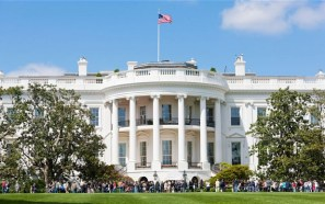 White House in US