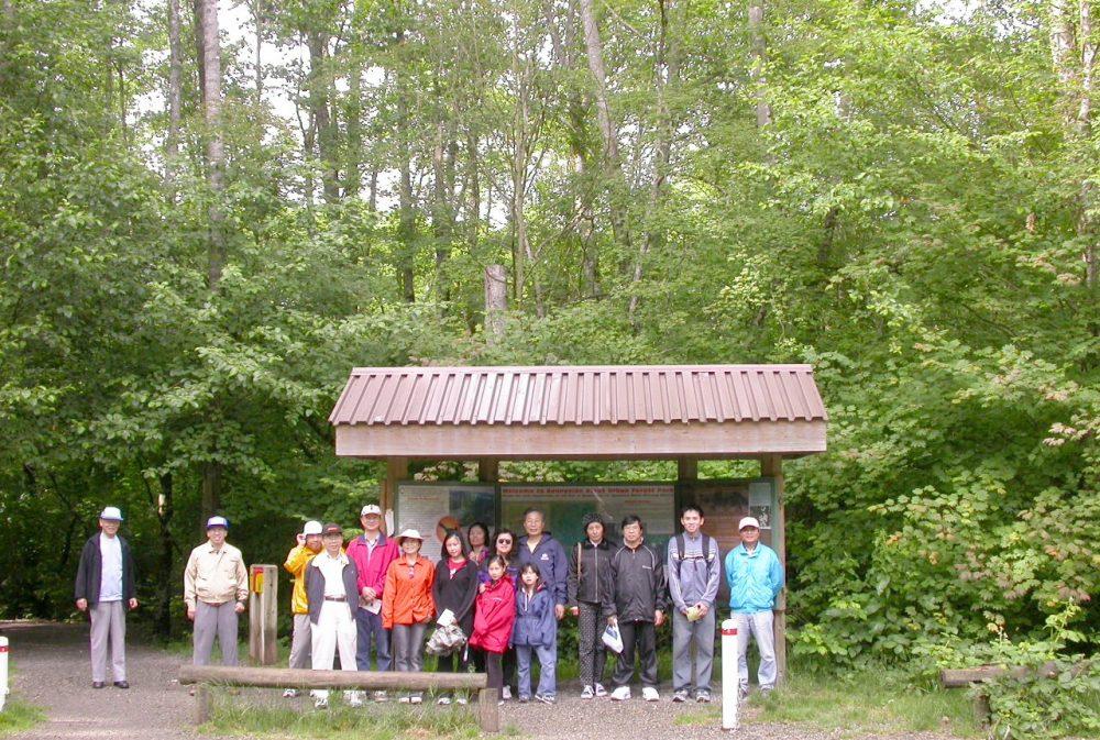未來 活動   向陽光地森林解說(免費)   綠色文化俱樂部