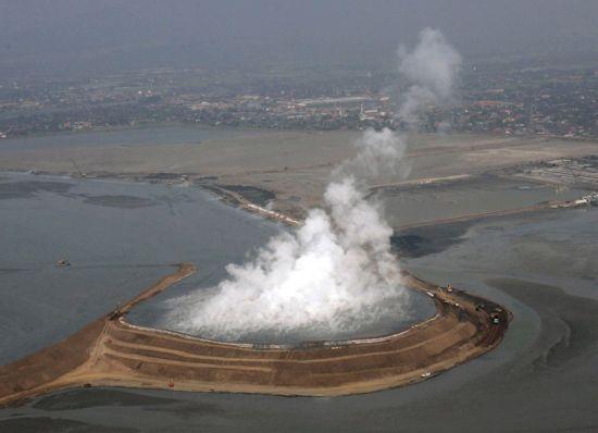 man made mud volcano