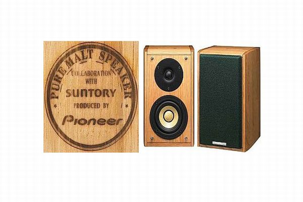 Pure-Malt Speakers