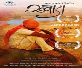 Khwada Movie