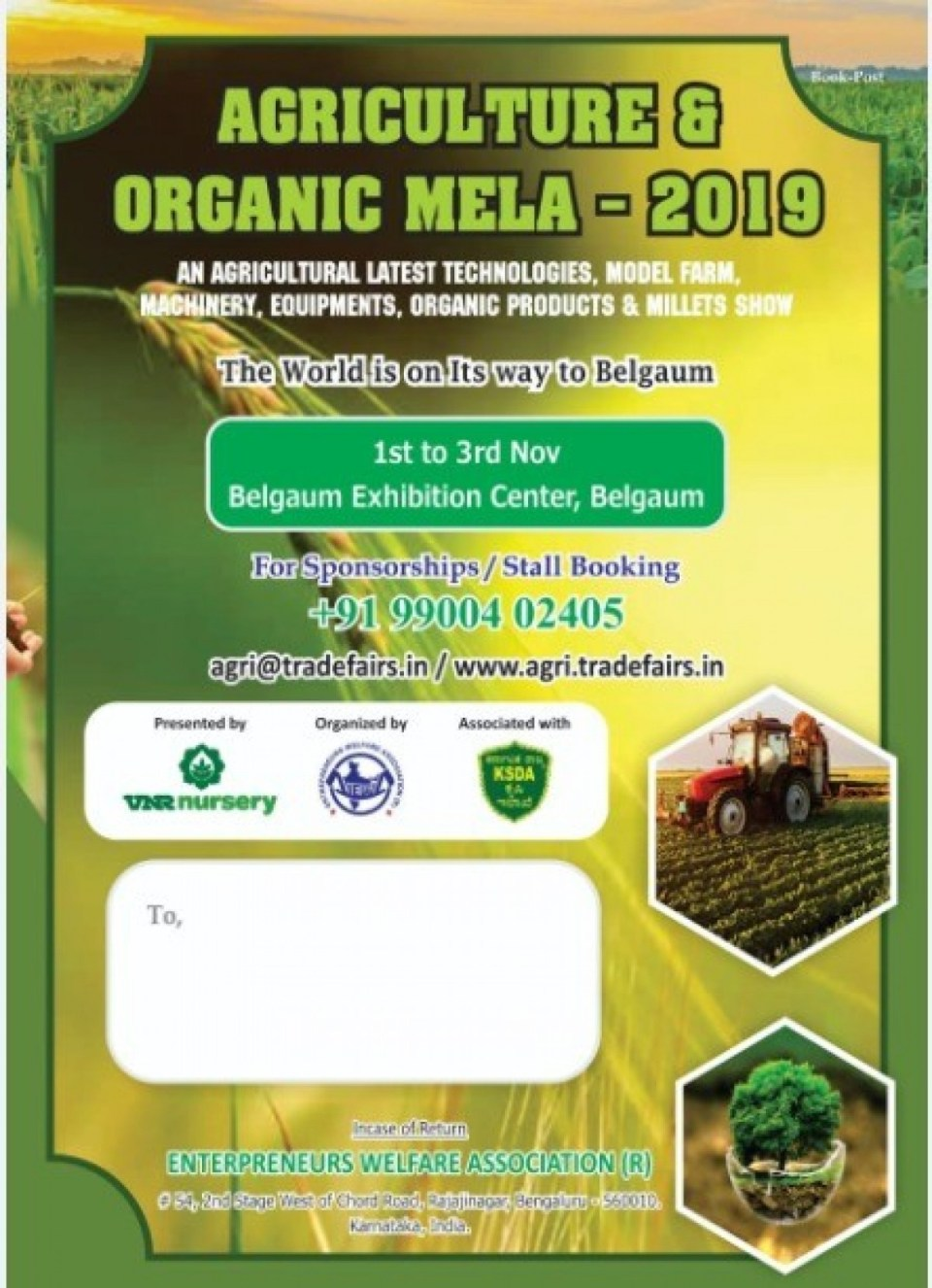 Agri Mela