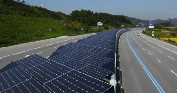 Korean solar PV-covered bike lane.