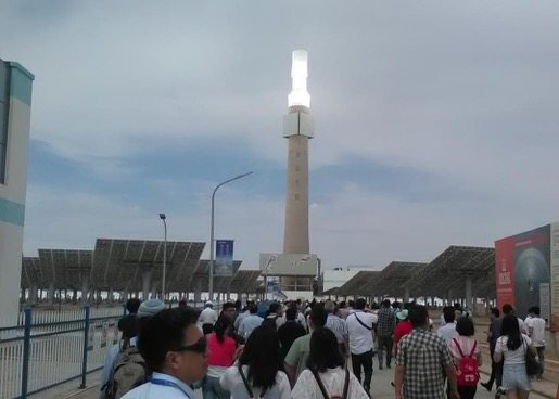 Visitors at a solar thermal power plant