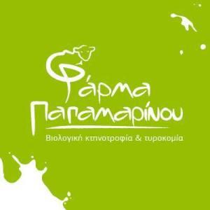 papamarinoy_logo