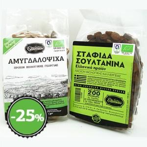amygdalopsixa-stafida