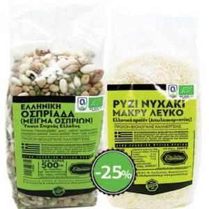 ospriada-ryzi-nyxaki