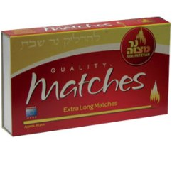 Kitchen Matches Scrub Brush Quality Extra Long 45 Pack