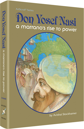 Image result for Don Yosef Nasi: A Marrano's Rise to Power