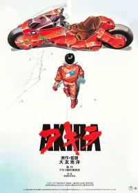 Akira 1988 Movie Poster Digital Art by Cn Art