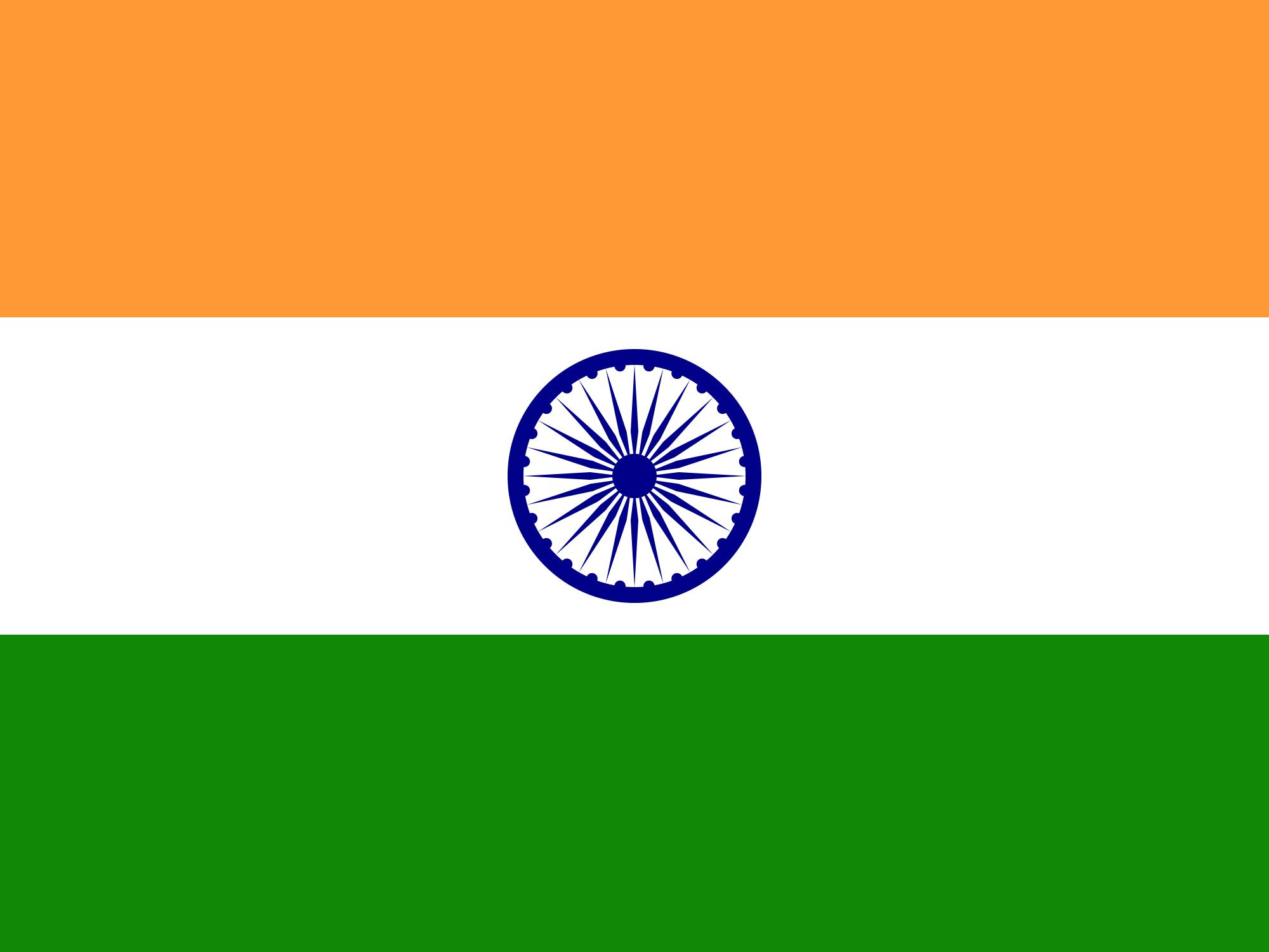 hight resolution of india