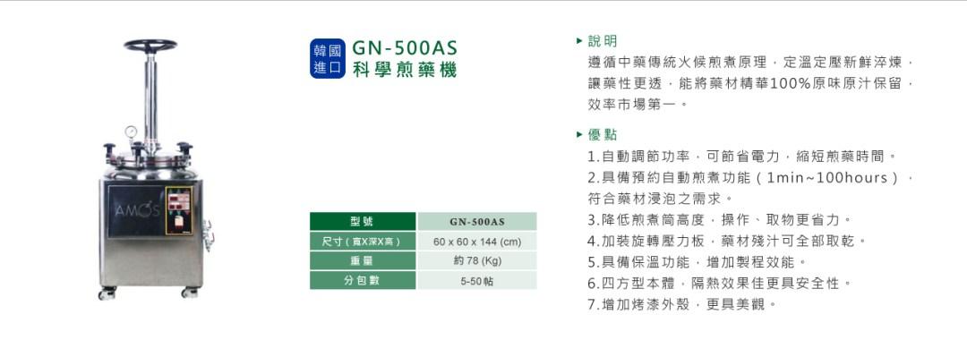 CDH_04