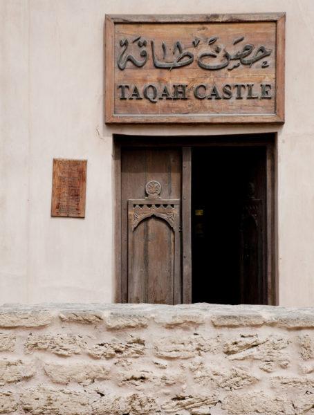 Fort de Taqah