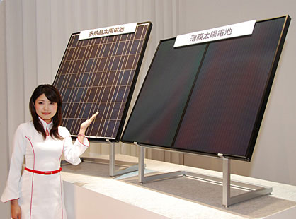 sharp-thin-film-solar001