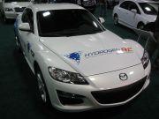 Mazda RX8 HRE Concept, Key to Mazda RX9 Future?
