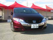 Hydrogen Fuel Cell Vehicle, Honda FCX Clarity, Just the Beginning?