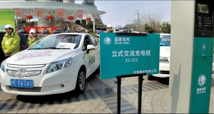 Shanghai to Triple the Number of Electric Vehicle Charging Stations by End of 2015