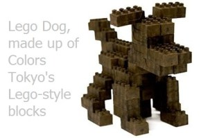 Lego DOg from Colors Tokyo