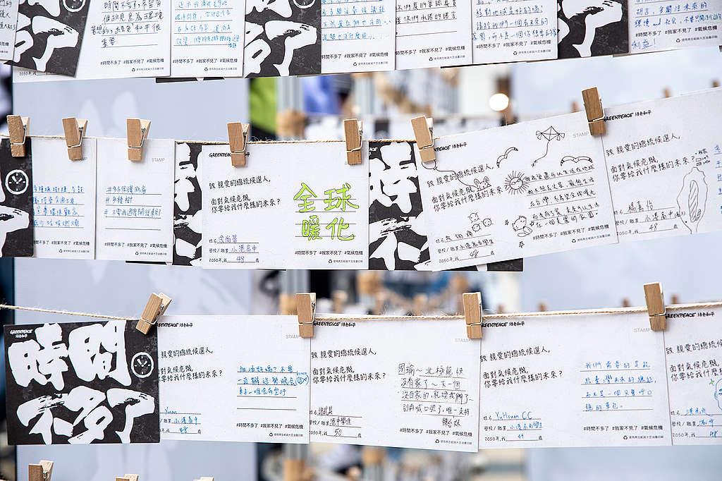2019年綠色和平大事紀:海洋,減塑,氣候我全都要 - Greenpeace 綠色和平 | 臺灣