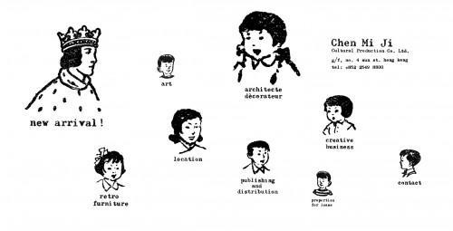 Chenmiji