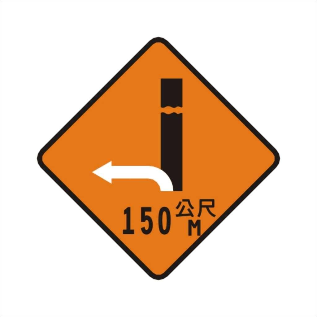 綠鼎企業股份有限公司-告示牌-標誌牌-圍籬-交通錐-無障礙標誌-安衛器材