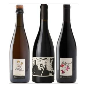 Coffret vins naturels, Mon Caviste