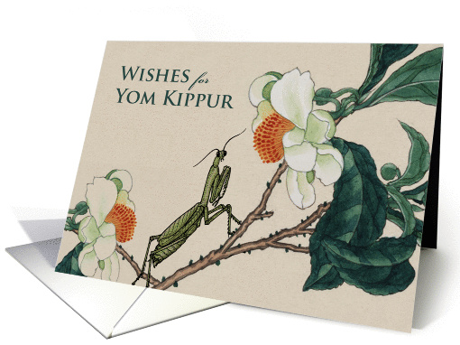 Funny Wishes For Yom Kippur Praying Mantis And Fruit Blossoms Card