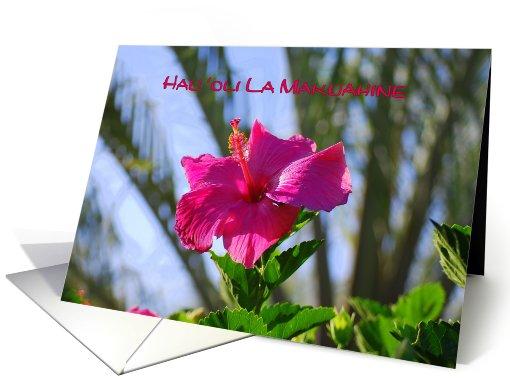Happy Mothers Day Hauoli La Makuahine Hawaiian Hot Pink
