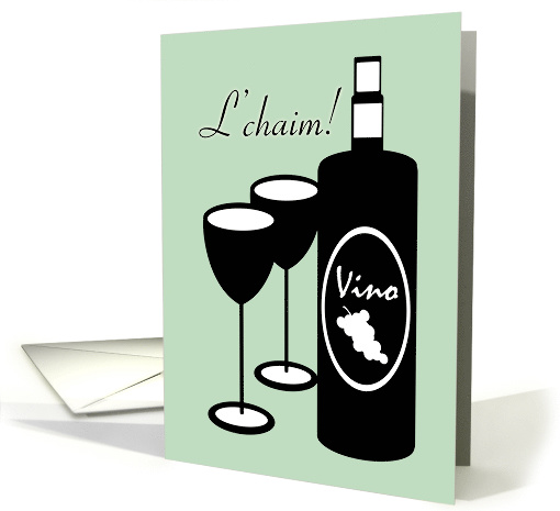 Happy Birthday Hebrew Salute Wine Bottle and Glasses card ...