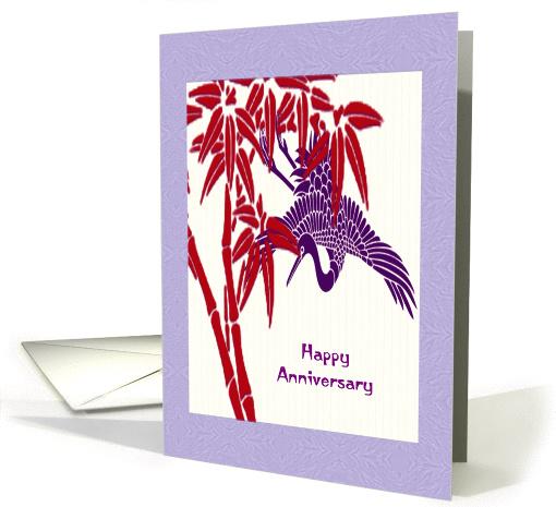 Wedding Anniversary Wishes Japanese Style Crane Bamboo Purple Card