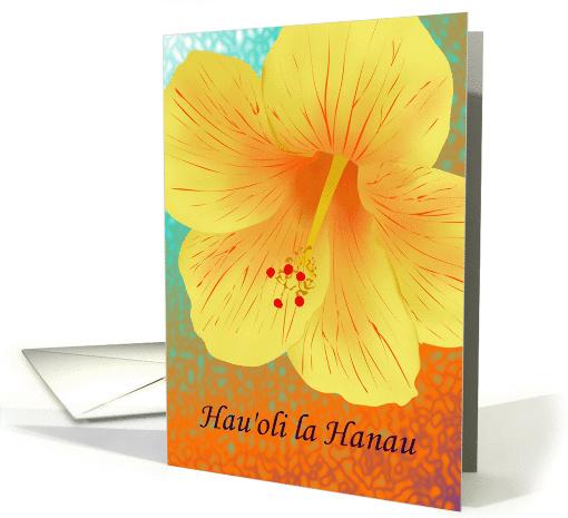 Hauoli La Hanau Hawaiian Birthday Greeting Yellow