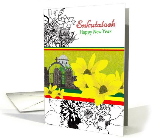 Enkutatash Ethiopian New Year St Raguel And Yellow