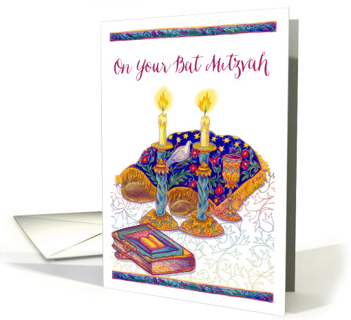 Congratulations On Your Bat Mitzvah Card 1406338